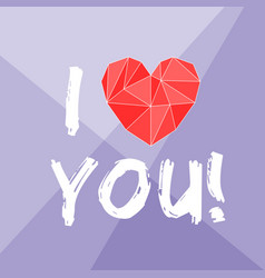 i love you valentines with red heart vector image