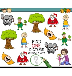 Preschool task for children vector