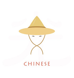 asian man conical straw hat vector image