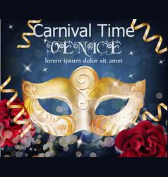 golden mask carnival card masquerade party vector image