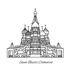 saint basils cathedral ru vector image