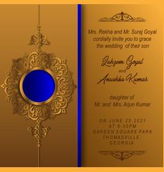 Wedding invitation template image vector