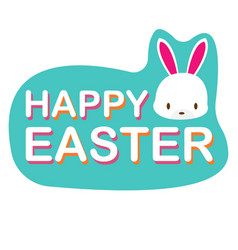happy easter easter bunny in in plain background vector image