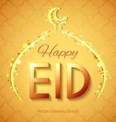 Happy Eid Islamic Greeting Background vector image