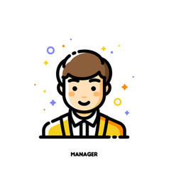 male user avatar of manager icon of cute boy face vector image