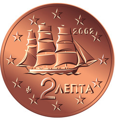 greek money bronze coin two euro cent vector image