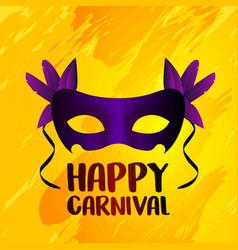 happy brazilian carnival day purple carnival mask vector image