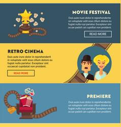retro cinema movie premiere festival flat vector image vector image
