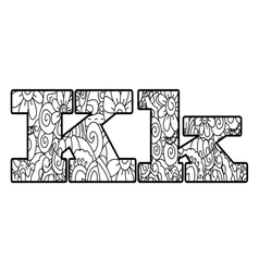 Anti coloring book alphabet the letter k vector