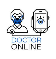 doctor online sing vector image