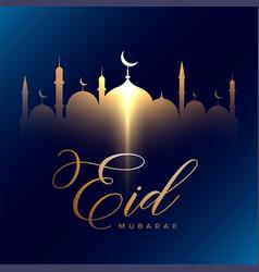 Eid mubarak greeting with glowing golden mosque vector