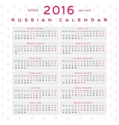 2016 Calendar with creative grid in two vector