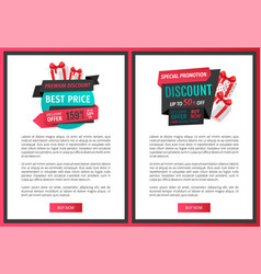 coupons on sale templates price reduction offers vector image