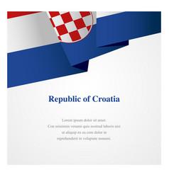 croatia insignia template vector image