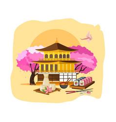 Invitation to japan culture language food vector