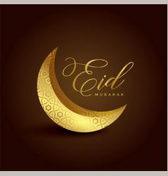 beautiful 3d golden crescent moon for eid festival vector image