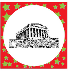 black 8-bit acropolis isolated on vector image vector image
