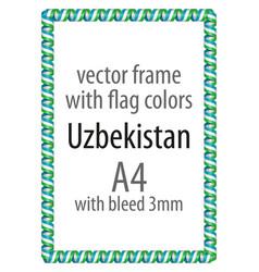 Flag v12 uzbekistan vector