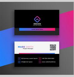 Vibrant clean business card modern template design vector