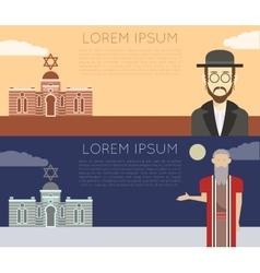 Jew banner vector image vector image