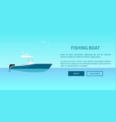fishing boat marine nautical type transport vector image
