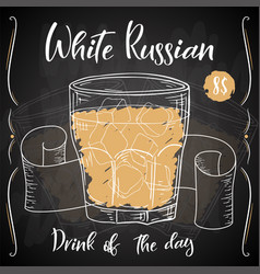 dring poster cocktail white russian for vector image