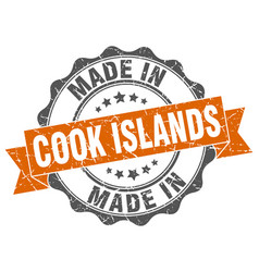 made in cook islands round seal vector image