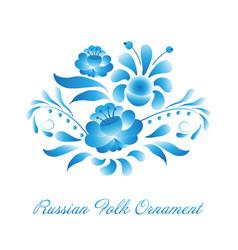 russian ornaments art gzhel style vector image