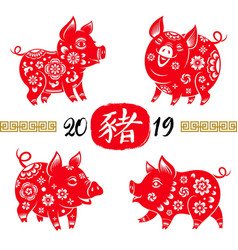 2019 chinese new year set of zodiac symbol vector image