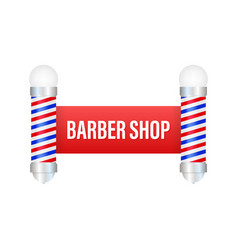 classic barber shop pole stock vector image