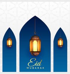 eid mubarak background with hanging lanterns vector image