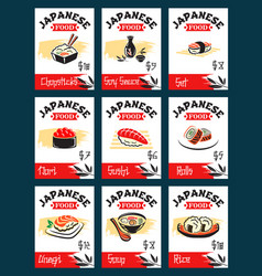 japanese seafood restaurant sushi bar menu card vector image