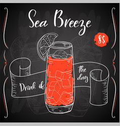 dring poster cocktail sea breeze for vector image