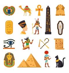 Egypt Touristic Icons Set vector image