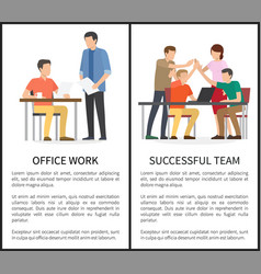 office work and successful team vertical posters vector image