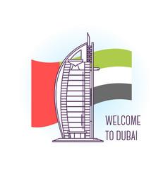 arab hotel dubai landmark symbol of united arab vector image