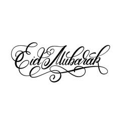 Eid mubarak calligraphy handwritten lettering vector