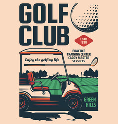 golf club tournament and sport training practice vector image