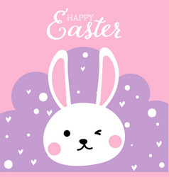 happy easter greeting background vector image
