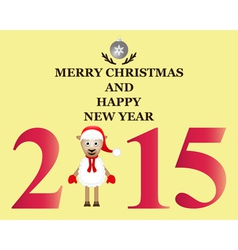 Happy New Year and Merry Christmas Postcard vector image