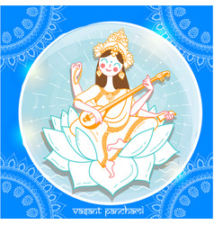 happy vasant panchami vector image