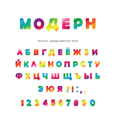 modern cyrillic colorful font bright abc letters vector image