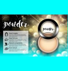 Powder black round plastic case top view cosmetic vector