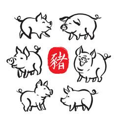 set of chinese new year hand drawn symbols - pig vector image