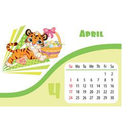 Tiger desk calendar design template for april 2022 vector