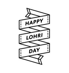 happy lohri day greeting emblem vector image