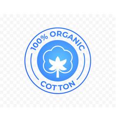 Cotton icon 100 organic natural logo label vector
