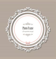 vintage elegant round frame vector image