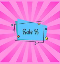 sale banner in square speech bubble star vector image