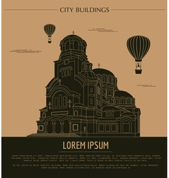 City buildings graphic template Bulgaria Sofia vector image vector image